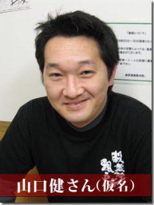 iv_taiken6_top